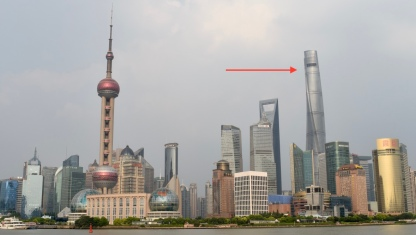 Shanghai Tower Pfeil
